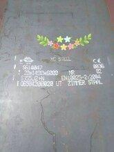 宿迁现货供应低合金钢板容器板图片