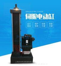 精密电动缸伺服电动缸推杆伺服电缸电动推杆大推力型重载伺服图片