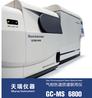 江苏天瑞GCMS6800多溴邻苯rohs分析仪