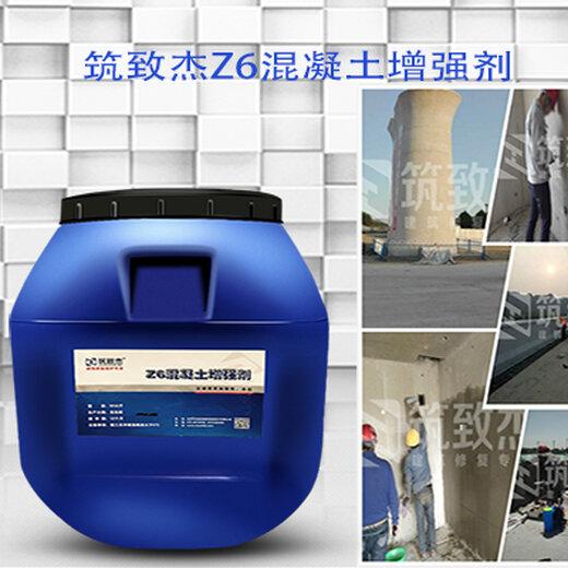 寧波混凝土表面增強劑解決回彈強度低的問題,水泥增強劑