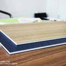 进口美丽复合板批发 美丽木纹金属复合板图片