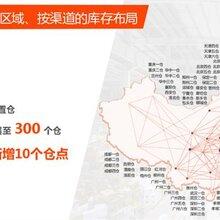 郑州专业仓配一体化综合物流服务费用 点击查看详情