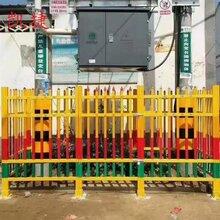 厦门供应电力围栏规格 箱变周边防护栏 防腐 防晒图片