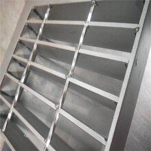 成都二手热镀锌钢格板规格 不锈钢钢格栅板 制造工艺优图片