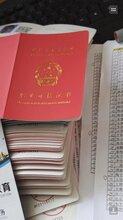 南京考一个保育员国网可查 育婴员 品种齐全 现货供应图片