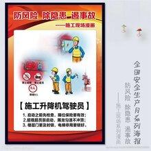 江苏网上考施工电梯操作证稳妥 吊篮上岗证 人多可团报图片