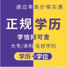 北京林業大學成人教育學院 是否招收應屆高考生