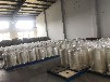 佛山飲料PVC熱收縮保護膜 飲料瓶包裝 生產廠家
