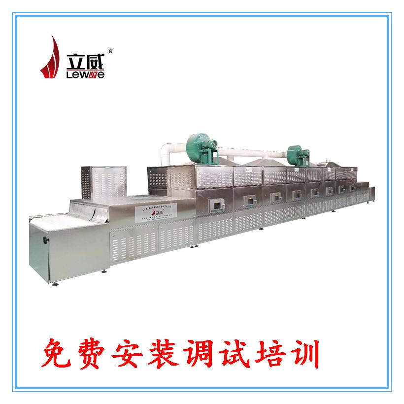 济南荞麦烘焙机厂家