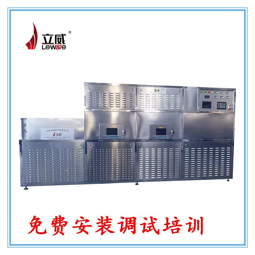 上海燕麦片烘焙机价格