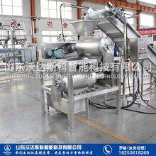 果汁加工設備含氣體飲料灌裝機廠家直銷果汁飲料設備