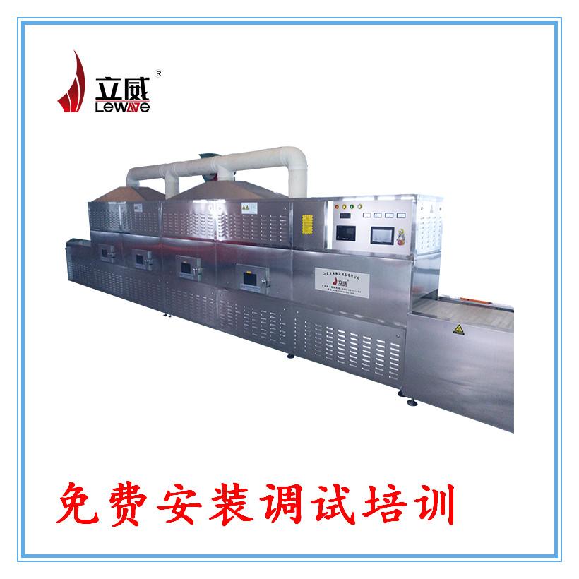 上海五谷杂粮烘焙机规格