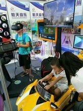 郑州专业的VR蛋椅电话 VR蛋椅 欢迎在线咨询