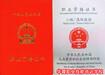 巴音郭楞健康管理师三级培训课程 卫健委统一认证