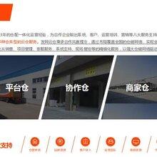 苏州仓配一体化综合物流服务规格 可上门服务