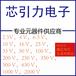 惠州进口贴片电容品牌 电子元器件 CL03C330JB3NNC