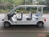 广州电动观光车4-8座 电动观光车