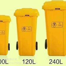 供应医疗废物塑料垃圾桶城市环卫塑料垃圾桶铁垃圾桶挂壁挂车垃圾桶生产厂家图片