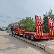 低平板挂车13米三线六轴24个轮胎重型板车