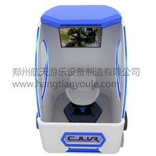 郑州热门VR蛋椅价格 VR蛋椅 欢迎咨询