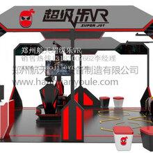 郑州全新VR蛋椅制造商 VR蛋椅 在线免费咨询
