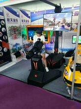 郑州优质VR设备9DVR影院经销商 VR蛋椅 在线免费咨询