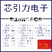 惠州环保贴片电容供应商 电子元器件 CL03A105MO3RNH