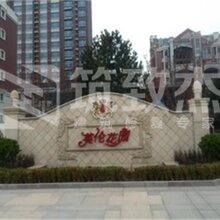 北京混凝土起砂修复剂厂商 免费咨询图片