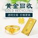 廣州鉆戒回收價格 杭州典當行 高價回收