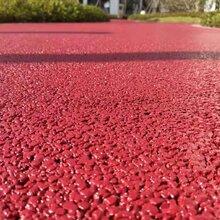 彩色透水混凝土增强剂厂家 低价促销图片
