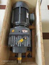 肉类食品机械用R系列斜齿轮减速电机R97-4751-55KW-M1-0°图片