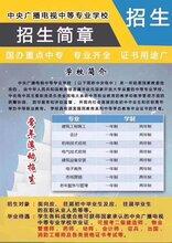 天津报考中专学历快速 可办年审图片