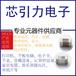 杭州智能电子元器件厂家 0402贴片电容 CL05A224KO5NNC