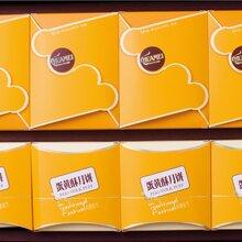绵阳月饼批发 员工月饼 产地货源 价格优惠图片