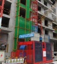 杭州考一个施工电梯操作证 吊篮司机证 咨询秒回图片