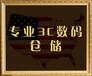 阳江美国海外仓储海运 美国仓储服务 办理条件