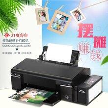 杭州热门印衣服机器 全国均可发货图片
