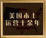 深圳美国海外仓储价格 美国仓储 专注海外仓储