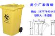 南寧市環衛垃圾桶廠家
