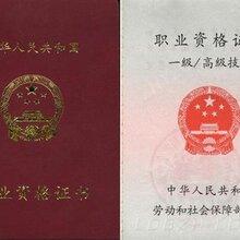 武汉考一个全国通用保育员下证快 育婴员 湖北直出图片
