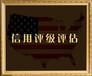 美国财务管理报价 美国承兑会标 深圳美国本土公司