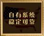 佛山海外仓储海运办理 美国海外仓品牌 美国本土运营