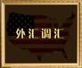 美国信用评级评估 深圳美国海外仓