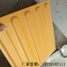 西藏盲道砖工厂陶瓷盲道砖价格