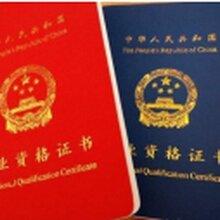 广东网上报名保育员国网可查 育婴员 欢迎咨询图片