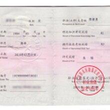 广东网上报名保育员下证快 育婴员 湖北直出图片