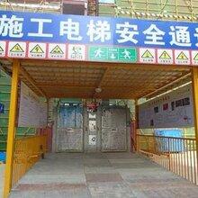 广东施工电梯操作证稳妥 建筑升降机上岗证 国网查询图片