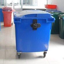 汕尾可回收垃圾桶环保垃圾桶厂家批发图片