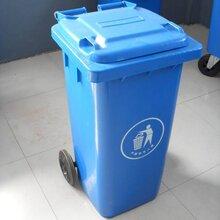 阳江最新垃圾桶室外垃圾桶现货图片