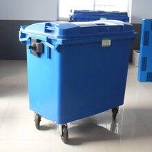 张家口家用垃圾桶120升垃圾桶图片图片